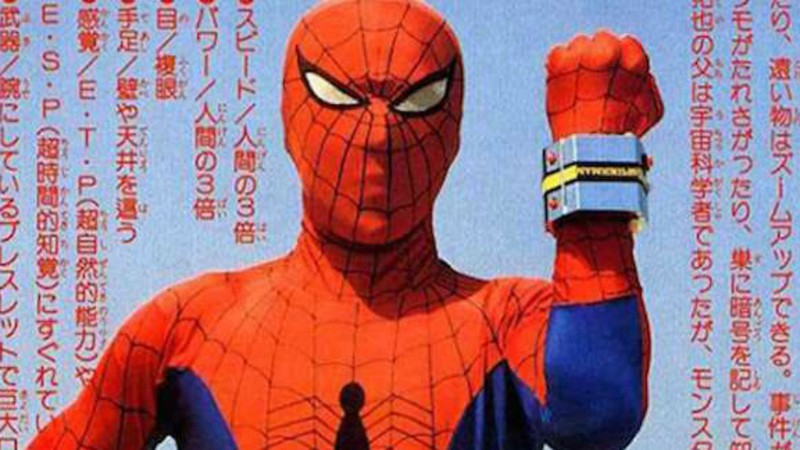 Rolling Stone Homem Aranha No Aranhaverso 2 Tera Versao Japonesa