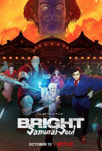 Pôster oficial de Bright: Samurai Soul
